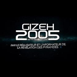 GIZEH 2005 Jacques Grimault Patrice Pooyard